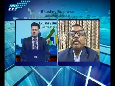 Ekushey Business || একুশে বিজনেস || আলোচক:  কামাল মাহমুদ-ভাইস প্রেসিডেন্ট, রিহ্যাব || Part 04 || 12 July 2020 || ETV Business