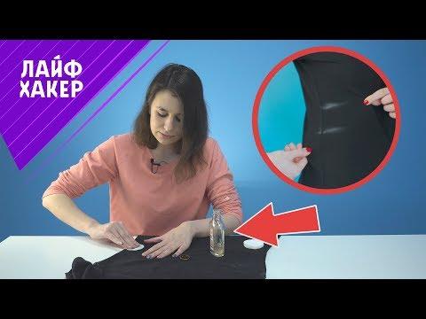 Как убрать пятна пота и дезодоранта с одежды: 8 проверенных способов