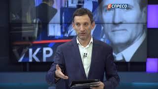 Політклуб | Чи мають працювати в Україні проросійські телеканали? | Частина 1