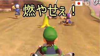 【ゆっくり実況】ラッキー?テルのマリオカート8 4レース目