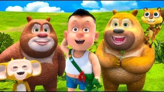 Забавные медвежата - Нападение Комаров - Медвежата соседи - Мишки от Kedoo Мультики для детей