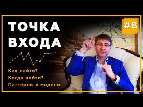 Форекс еврл рубль