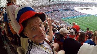 Россия Испания ЧМ 2018 глазами болельщика со стадиона. Russia Spain MUNDIAL 2018