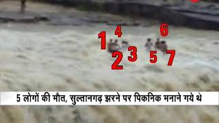 Flash Flood sweeps 12 away in MP