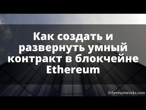 Как получить биткоины на blockchain