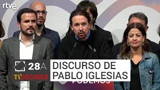 Discurso De Pablo Iglesias | Elecciones #28A