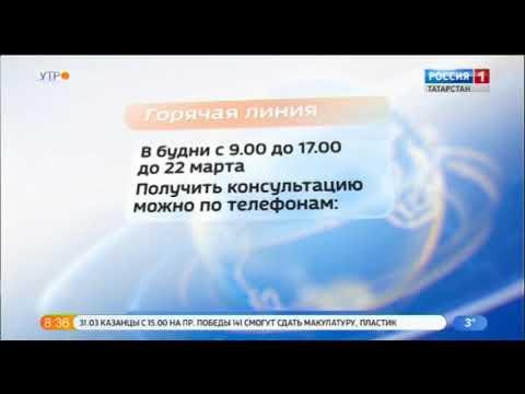 В Казани заработала горячая линия по защите прав потребителей