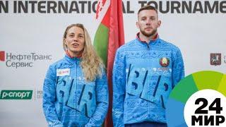 Пятиборцы из Беларуси выиграли Кубок Кремля - МИР 24