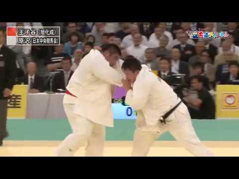 決勝 平成30年全日本選手権