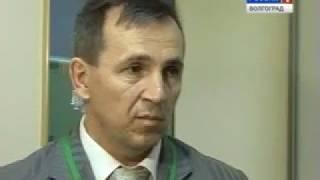 Сергей Степашин поздравил сотрудников КСП Волгоградской области с юбилеем