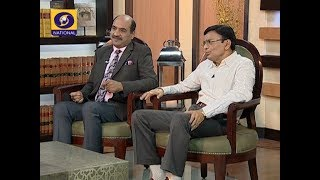 DD National- Mr. Sunil Kumar Gupta as Business Mentor in Business Inside-05th Episode