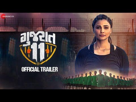 Gujarat 11   Official Trailer   Daisy Shah, Pratik Gandhi, Kavin Dave