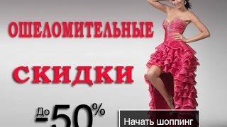 Интернет магазин одежды Alenka Plus
