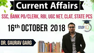 October 2018 Current Affairs in English 16 October 2018 - SSC CGL,CHSL,IBPS PO,CLERK,State PCS,SBI