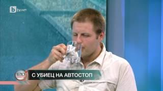 120 минути: Пребитият от Стефан Станев: Преди да ни нападне, ни каза, че често взимал LSD