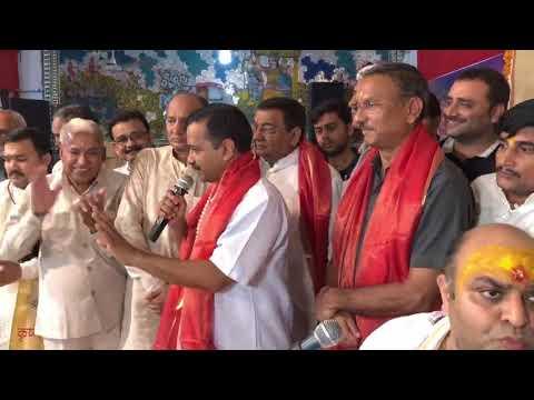 Delhi CM Arvind Kejriwal Participated in a Bhagwat Katha at Shiv Mandir, Punjabi Bagh