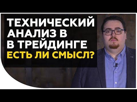 Фильмы об акциях и рынке форекс