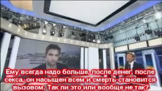 Космополис, Robert Pattinson - интервью France 2 (русские субтитры)