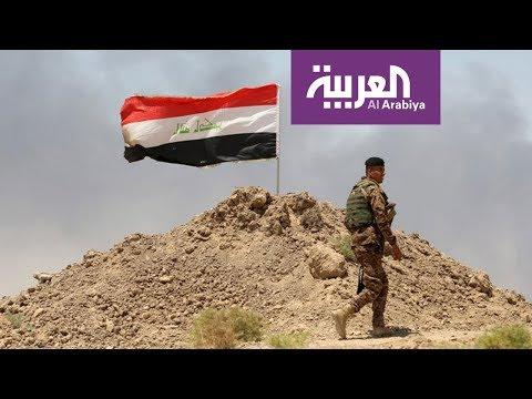 العرب اليوم - الولايات المتحدة  قلقة من تغييرات عسكرية عراقية