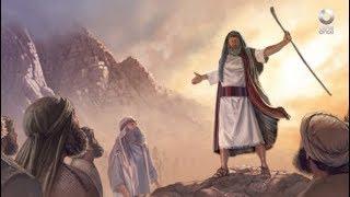 Sacro y Profano - Moisés y el Éxodo