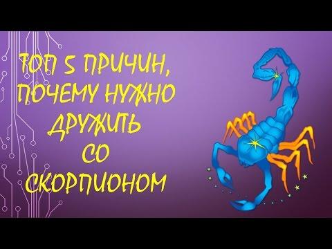 Ведический гороскоп на 2017 год телец