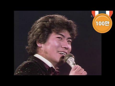 나훈아 - '울긴 왜 울어' (1982 KBS 가요대상)