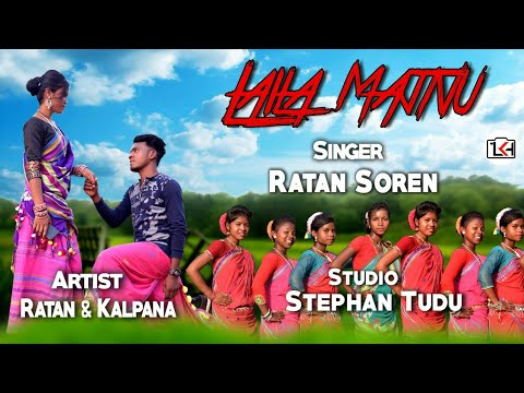 Download Laila Mujnu New Santali Vedio 2019 Full Hd//singer  RATAN SOREN HD Mp4 3GP Video and MP3