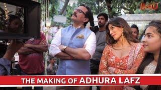 The Making Of Adhura Lafz  Baazaar   Saif Ali Khan, Radhika Apte   B4U Motion Pictures