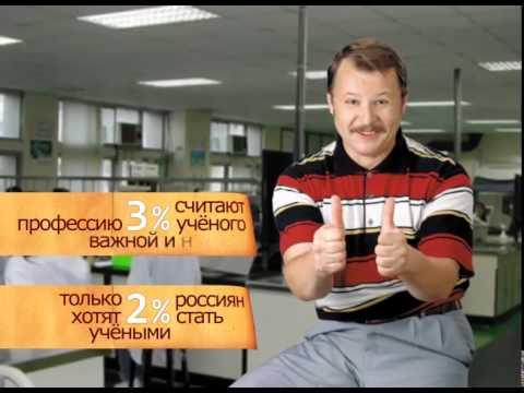 Наука 2.0 Россия в цифрах