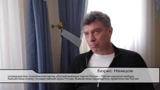 Немцов о своих убийцах (Кадыров и Путин)