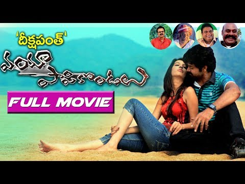 Diksha Panth Latest Via Papikondalu Full Length Movie || 2018 Telugu Full Movies | Diksha Panth