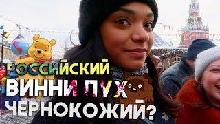 АМЕРИКАНКА В МОСКВЕ! [DAY 5 & 6] *веня пак влог*