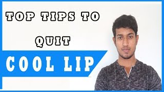 How To Quit Cool Lip | கூல் லிப்பை தவிர்ப்பது எப்படி | Tamil | தமிழ் | SuperHumans