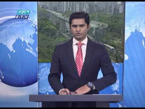 12 PM News || দুপুর ১২টার সংবাদ || 09 April 2021 || ETV News