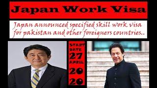 Japan Starts Skilled Work Visa for Pakistanis