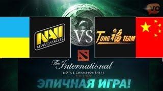 The International 2013 - EPIC Na