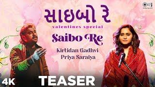 New Gujarati Song 2020 : Saibo Re Teaser | સાઇબો રે | Kirtidan Gadhvi, Priya Saraiya | OUT NOW