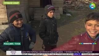Как в России решают «цыганский вопрос»