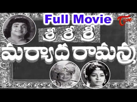 Sri Sri Sri Maryada Ramanna Full Length Telugu Movie | Padmanabham,Geetanjali