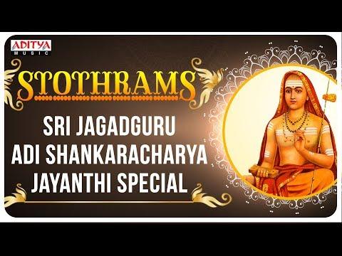 Vedic Chanting || S  Rajagopalsharma || Sanskrit Devotional