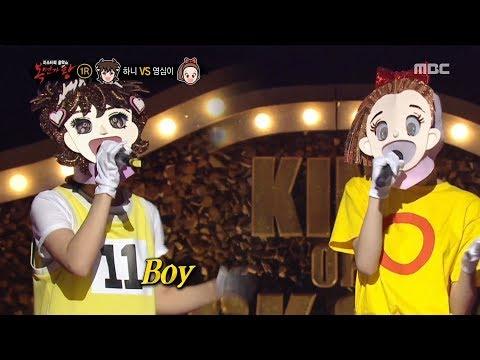 K-POP] ชวนดู 'คิมโดยอน' WekiMeki/I O I ในรายการ king of masked