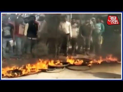 बिहार के आरा में ITI के छात्रों का हंगामा