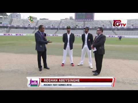 Bangladesh vs Sri Lanka Highlights | 2nd Test | Day 1