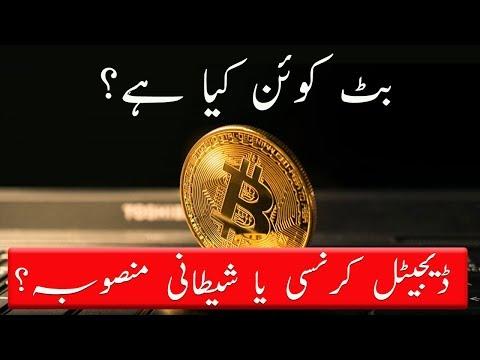 Kaip deponuoti bitcoin į blockchain piniginę