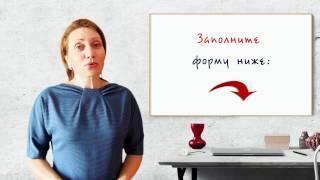 Ниша и мифы  Видео2