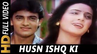Husn Ishq Ki Yeh Kahani | Mohammad Aziz   - YouTube