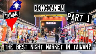 DONGDAMEN Night Market, Hualien PART 1 (WeWillNomad)