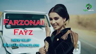Фарзонаи Файз_Бачаи Хатлон новая клип 2018 Farzonai Fayz_Bachai Khatlon New klip 2018