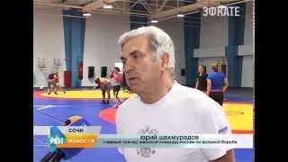 В Сочи тренируется женская сборная по вольной борьбе Новости Сочи Эфкате