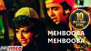 Mehbooba Mehbooba | R.D. Burman | Helen | Sholay - HD Video